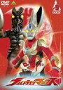 ウルトラマンマックス 9(DVD) ◆20%OFF!