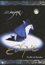騎馬スペクタクル・ジンガロ エクリプス(DVD) ◆20%OFF!