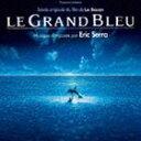 《送料無料》エリック・セラ(音楽)/オリジナル・サウンドトラック グラン・ブルー 25周年記念盤(CD)