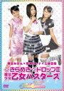 ☆ときめき☆ドロップII 魔法少女乙女バスターズ(DVD) ◆20%OFF!