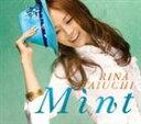 愛内里菜/Mint(CD)