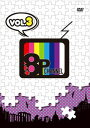 DVD「8P channel」Vol.3(DVD)