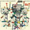 现代 - ジョン・ルイス&アルバート・マンゲルスドルフ(p/tb) / JAZZ BEST COLLECTION 1000:: アニマル・ダンス(完全生産限定盤/特別価格盤) [CD]