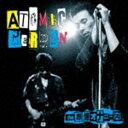 THE 原爆オナニーズ / ATOMIC GARDEN [CD]