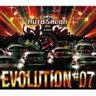 《送料無料》(オムニバス) 東京オートサロン2011・プレゼンツ・エヴォリューション #07(CD)