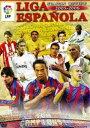 スペインリーグ 05-06 シーズンレビュー FCバルセロナ 連覇達成(仮) ◆20%OFF!
