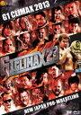《送料無料》G1 CLIMAX 2013【DVD&Blu-ray】(DVD)