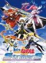 【ワゴンセールSP】 魔法少女リリカルなのはStrikerS Vol.7(DVD) ◆24%OFF!