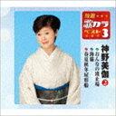 ┐└╠ю╚■▓└б┐╞├┴кбж▓╬елеще┘е╣е╚3бзбздкдєд╩д╬╟╚╗▀╛ьб┐│д╟нб┐╜╒▓╞╜й┼▀ ▓░╖┴┴е(CD)