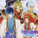 乐天商城 - (ゲーム・ミュージック) 遙かなる時空の中で4 〜天空(あめそら)の書〜 [CD]