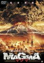 MAGMA(DVD) ◆20%OFF!