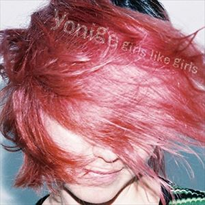 《送料無料》yonige/girls like girls(CD)
