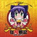 藤村歩(乱崎凶華) / TVアニメ 狂乱家族日記 エンディング主題歌 狂乱戦記 日常の神サマ(CD+DVD) [CD]