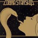 Lock, Pops - 【輸入盤】COBRA STARSHIP コブラ・スターシップ/WHILE THE CITY SLEEPS WE RULE(CD)