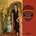 其它 - ビル・プラマー(b、sitar)/コズミック・ブラザーフッド(CD)