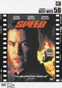スピード ◆20%OFF!