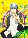 ペルソナ4 ザ・ゴールデン 1(完全生産限定版)(Blu-ray)