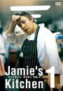 エントリーで全品ポイント5?14倍!3月2日am9時59分迄 ジェイミー's キッチン vol.1(DVD) ◆20%OFF!