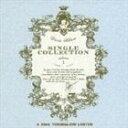《送料無料》宇多田ヒカル/Utada Hikaru SINGLE COLLECTION VOL.1(CD)