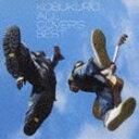 《送料無料》コブクロ/ALL COVERS BEST(40万枚完全生産限定盤B/オリジナル
