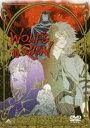 WOLF'S RAIN 10 (最終巻) [DVD]