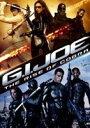 G.I.ジョー(DVD) ◆20%OFF!