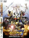 仮面ライダー 剣 劇場版 MISSING ACE ディレクターズ・カット版 [DVD]