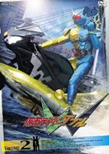 仮面ライダーW VOL.2(DVD)