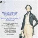 ヴォルフガング・サヴァリッシュ(cond)/メンデルスゾーン:交響曲 第2番 ≪讃歌≫(HQCD)(CD)