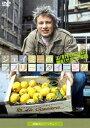 エントリーで全品ポイント5?14倍!3月2日am9時59分迄 ジェイミーのラブリー・ダイニング Season2 英国式バーベキュー(DVD) ◆20%OFF!