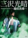 DVD>スポーツ>格闘技・武道>その他商品ページ。レビューが多い順(価格帯指定なし)第2位