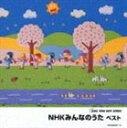 《送料無料》(オムニバス) KING TWIN BEST: NHKみんなのうた ベスト(CD)
