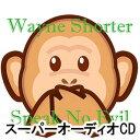 现代 - [送料無料] ウェイン・ショーター(ts) / スピーク・ノー・イーヴル(限定盤/SHM-SACD) [スーパーオーディオCD]