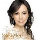 森麻季(S) / 愛しい友よ~イタリア・オペラ・アリア集(Blu-specCD2) [CD]