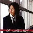 木村竜蔵 / 丘を越えて [CD]