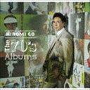 《送料無料》郷ひろみ/The 70's Albums(完全生産限定盤)(初回仕様)(CD)