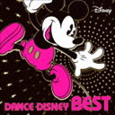 ダンス・ディズニー・ベスト(CD)