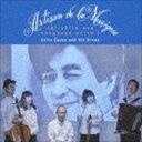 江草啓太と彼のグループ / 宇野誠一郎ソングブック エクストラ I [CD]