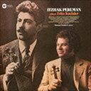 イツァーク・パールマン(vn) / EMI CLASSICS 名盤SACD:: クライスラー名曲集(ハイブリッドCD) [CD]