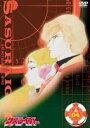 銀河疾風サスライガー Vol.4(DVD) ◆20%OFF!