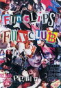 PUFFY/FUNCLIPS FUNCLUB(DVD) ◆20%OFF!