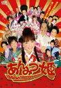 ����݂•P(DVD)