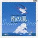 CD, DVD, 樂器 - 平吉毅州/朴久玲/こどものためのピアノ曲集 南の風(CD)