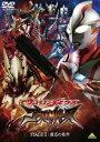 ウルトラマンメビウス外伝 ゴーストリバース STAGE 2(DVD) ◆20%OFF!