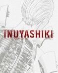 《送料無料》いぬやしき 上(完全生産限定版)(Blu-ray)