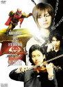 劇場版 仮面ライダー キバ 魔界城の王 コレクターズパック [DVD]