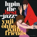 "Other - 大野雄二 with フレンズ/LUPIN THE BEST ""JAZZ""(Blu-specCD2)(CD)"