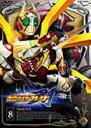 仮面ライダー 剣 VOL.8(DVD) ◆20%OFF!