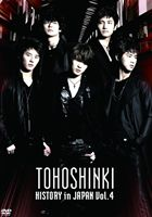 東方神起 HISTORY in JAPAN Vol.4(DVD)