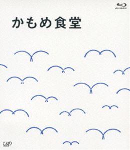 かもめ食堂(Blu-ray)